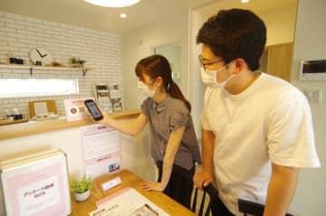【コロナに勝つ! ニッポンの会社】AIが説明役の「完全無人モデルハウス、スイッチ不要の「タッチレス照明」