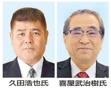 今帰仁村長選挙、きょう投開票 一騎打ち、午後11時ごろ当落