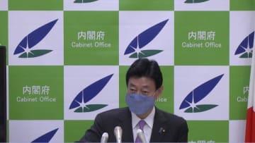 西村担当相のマスクは「飛び出す絵本」!? 松本人志も興味津々、大臣たちの「口元」に注目すると...
