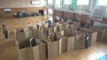 感染症に対応した避難所開設訓練
