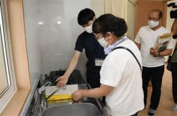 「ゆっくり休んで」 豪雨被災者に熊本地震の仮設提供