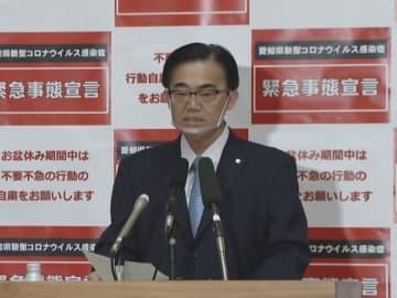 「正確な数値をもらわないと困る」愛知県知事が厳しい口調で注文... 民間医療機関の検査数把握しない名古屋市に
