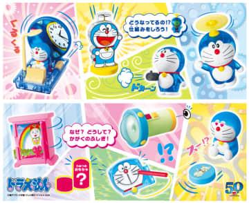 """ハッピーセット「ドラえもん」50周年の魅力が詰まった""""おもちゃ""""登場!"""