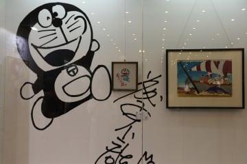 広州市でアニメ原画展、ドラえもんやトトロなど国外作品も