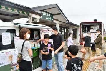 キッチンカー、元気をお届け 道の駅厳美渓で飲食イベント 画像