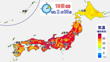 多治見(岐阜)38.6℃ 11日(火)も猛烈な暑さ続く 熱中症厳重警戒