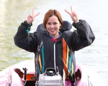 【ボート】平山智加が2コースまくりで5回目の優出にして悲願のレディースチャンピオン制覇