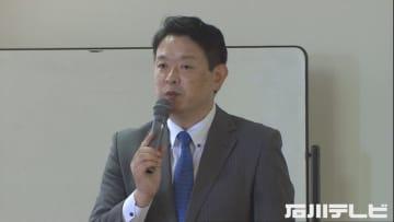 8年ぶりの選挙戦へ…石川・七尾市長選 現職に続き54歳税理士が出馬表明 今年11月任期満了 画像