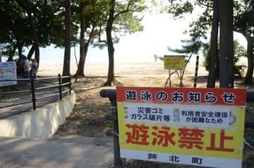 海水浴場開設断念 がれき残り安全保てず 夏の観光打撃 芦北町3カ所