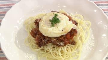 プロ直伝!スパイスで食欲が増す「ミートソーススパゲティ」のレシピ 画像
