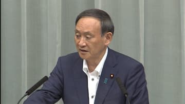 【速報】菅官房長官「香港情勢に重大な懸念」