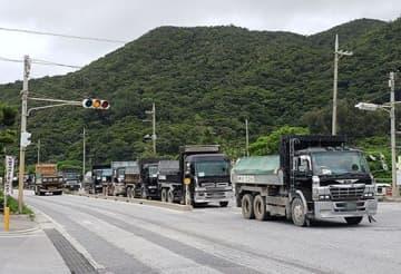 辺野古の作業員がコロナ感染、工事は継続 知事は菅官房長官に中止求める
