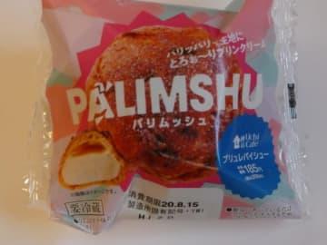 キャラメリゼされた皮とリッチなプリンクリームにハマる!Uchi Cafe「パリムッシュ -ブリュレパイシュー-」