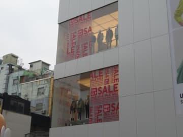 ユニクロとホンダ、韓国の豪雨災害の被災地へ890万円ずつ寄付=韓国ネット「不買運動をしたのに…」
