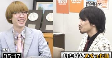 真空ジェシカ、一番すべった過去語る NHK生特番で「お客さんが引いて…」