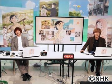 Hey! Say! JUMP・八乙女光と伊野尾慧が伝える、戦争当時の若者の生活