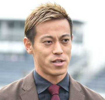 本田圭佑、クラスター発生の淞南サッカー部員へ「心配してる人も沢山いること忘れんといて」