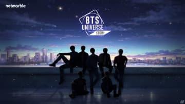 新作モバイルゲーム「BTS Universe Story」が発表!BTSメンバーをイメージしたキャラクターアートやムービーが公開