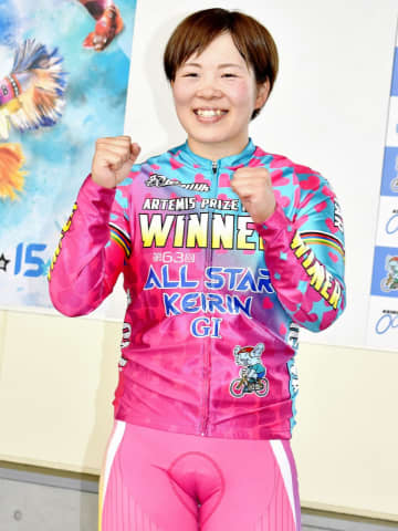 【競輪】アルテミス賞は梅川風子が優勝 最終1角まくりでライバルを一蹴