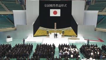 菅長官が談話「誓いを新たに」 あす全国戦没者追悼式