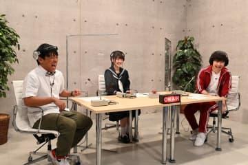 オードリー若林&アルピーら、宮下草薙にラジオ番組の手本披露