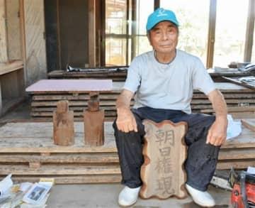 豪雨流出の神像2体、河川敷で発見 室町期で人吉市指定文化財