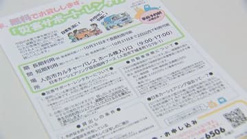 軽自動車が不足 被災者用レンタカーを募集(熊本)