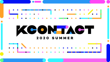 IZ*ONE出演 オンラインKカルチャーフェスティバル<KCON:TACT 2020 SUMMER>、日韓同時放送決定!