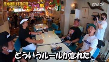 木梨憲武、長州力と武藤敬司とホリケンで人気企画「食わず嫌い王決定戦ごっこ」に挑戦!