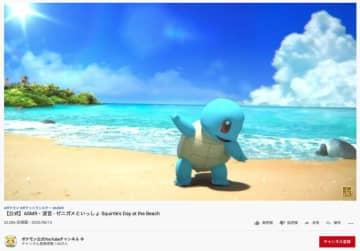 ゼニガメのASMR動画に「癒された」 海辺で砂遊び...意外なポケモンも登場