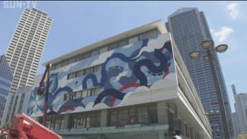 震災乗り越えた庁舎を彩る 解体前の神戸市役所に壁画