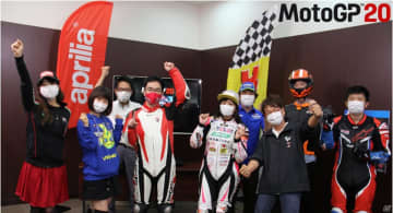 「MotoGP 20」収録メーカー対抗「webオートバイ杯」が開催!レーシングアナウンサー・シモさんによる実況付き動画が公開