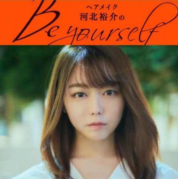 AKB48峯岸みなみ 禁酒継続を経て「自分のことをちょっとだけ好きになれた」