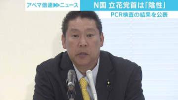 N国・立花孝志党首、PCR検査の結果は「陰性」 あすの全国戦没者追悼式典は欠席