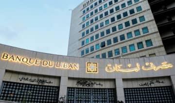 'Banque du Liban governor holds millions in UK assets'