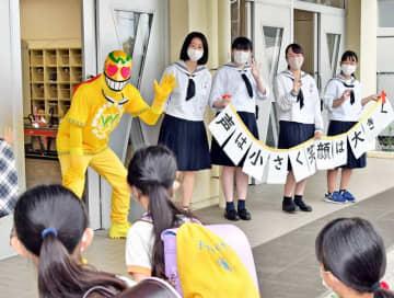 はっぴーすマン、CF挑戦を語る 福井県ご当地ヒーロー、笑顔のために