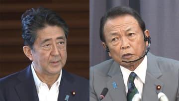"安倍首相と麻生副総理が会談 ""内閣改造・党役員""意見交換か"