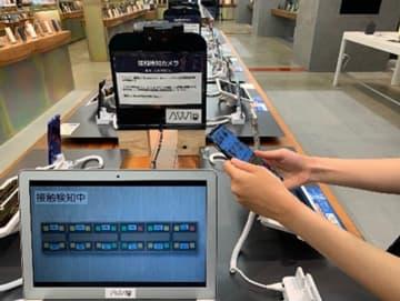 KDDIとJOYSOUND、店舗にスタートアップ7社のコロナ対策技術を導入