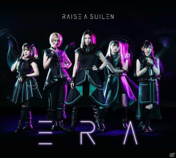 「バンドリ!」よりRAISE A SUILENの1stアルバム「ERA」が発売!Blu-ray付生産限定盤にはブックレットも同梱