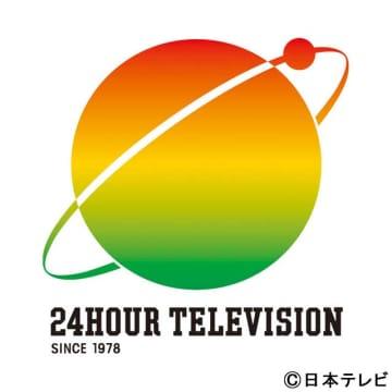 「24時間テレビ43」科学の力で未来へつなぐ――。天才博士に有働由美子が密着