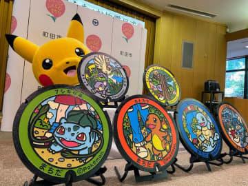 東京都・町田市にフシギダネ・ヒトカゲ・ゼニガメなどの「ポケふた」が設置!「ポケふた」の設置は全国で100枚を突破