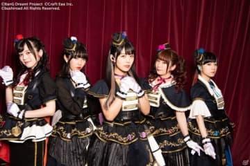 「BanG Dream! 8th☆LIVE」夏の野外3DAYS DAY1:Roselia「Einheit」が開催!