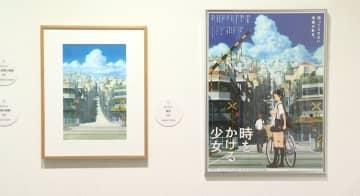 天空の城ラピュタやもののけ姫の世界 ジブリの風景描く山本二三展