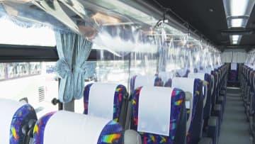 新型コロナで利用減 貸切バス 感染症対策を実演