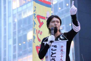アイドルみたいにお肌ツルツル!? 都知事元候補・後藤輝樹氏の「パック自撮り」が話題