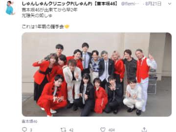 吉本坂46が結成2周年!おばたにしゅんP、メンバーが感謝のコメント「目指せ紅白」
