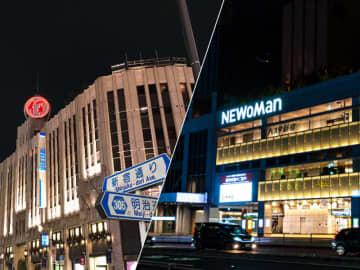 「伊勢丹新宿店」「NEWoMan新宿」「新宿マルイ」それぞれ勤務者の新型コロナウイルス感染を発表