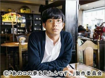 南海キャンディーズ・山里亮太の妄想小説が、仲野太賀主演で待望のドラマ化!