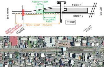中央線グリーン車12両化へ 牛浜駅ホーム延伸で11/28下り線路60cm移動工事、拝島―青梅でバス代行輸送