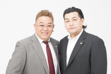 サンドウィッチマン、『中川家 ザ・ラジオショー』初回にゲスト出演